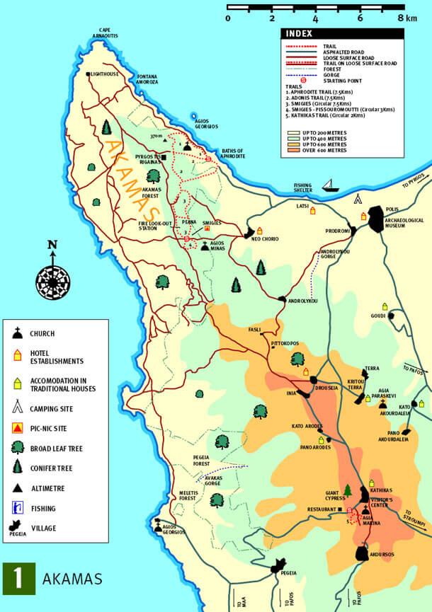 Akamas Hiking Map